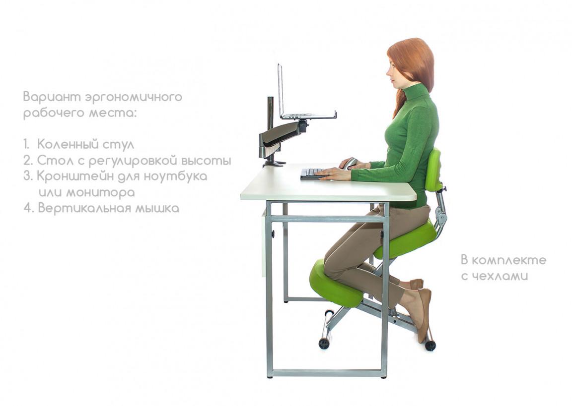 Smartstool KM01BM